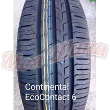 Continental EcoContact 6 225/55 R17