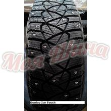 Dunlop Ice Touch (шип) 225/50 R17