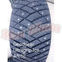 UltraGrip Ice Arctic