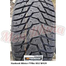 Hankook Winter i*Pike RS2 W429 195/65 R15