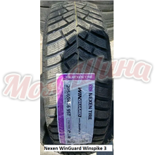 Nexen WinGuard Winspike 3 XL 205/55 R16
